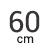 60 cm
